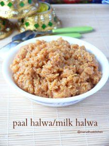 sweet recipe with milk/paal halwa/milk halwa