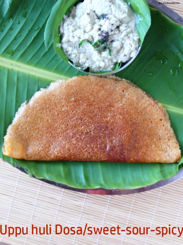 udupi famous food uppu huli dosa