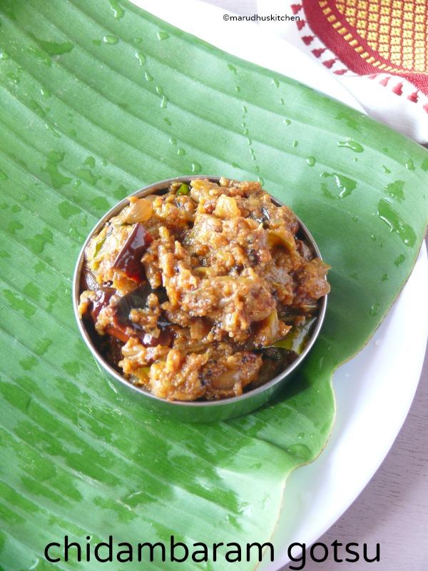 chidambaram gotsu recipe /kathirikai (brinjal) gothsu